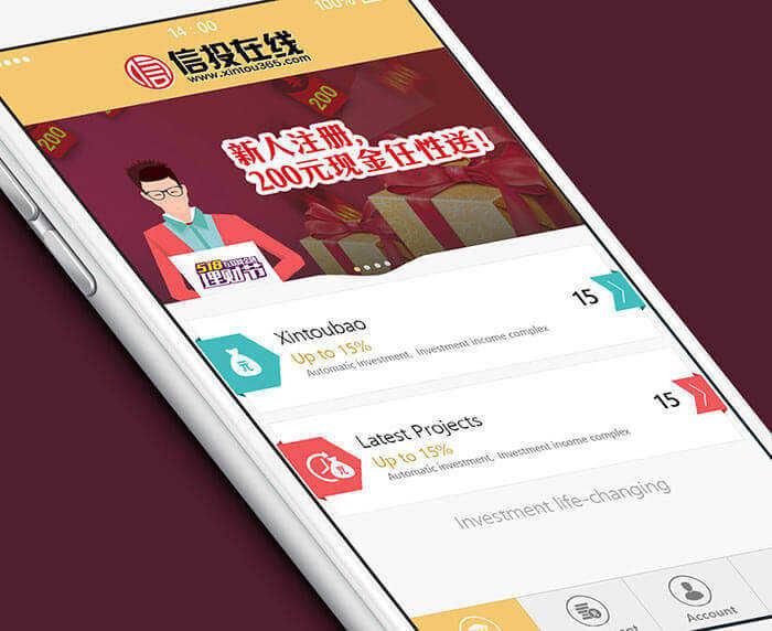 Investment Management Portal & App